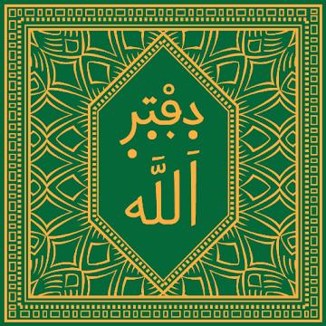 Deftere Allah image